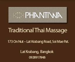 Traditional Thai Massage in Bangkok